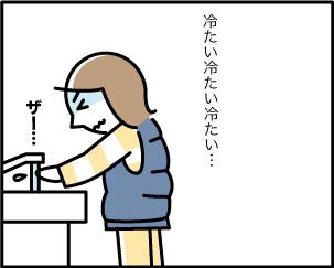 4_20200221162601