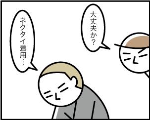 4_20200225104301