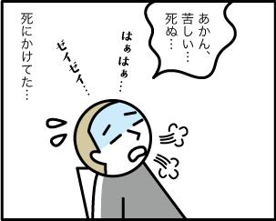 4_20200305152101