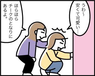 4_20200306133101