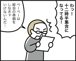4_20200316131501