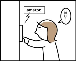 4_20200323005301