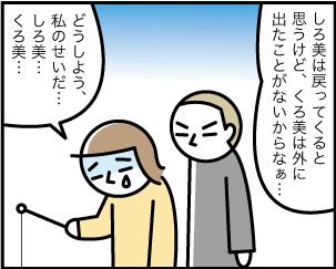 4_20200323173001