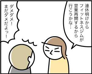 4_20200325122001