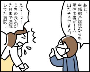 4_20200326122801