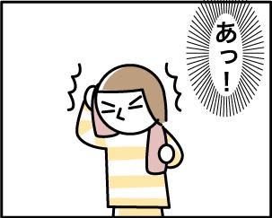 4_20200403202801