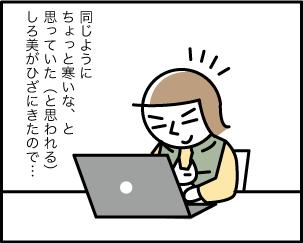 4_20200404203201