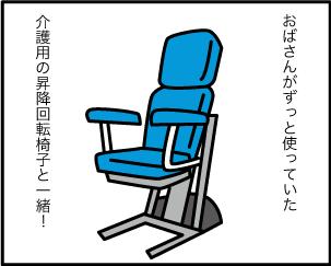 4_20200406155501