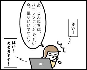 4_20200408105001