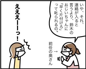 4_20200409121501