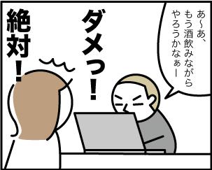4_20200411160901
