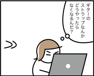 4_20200413133201