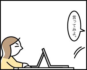 4_20200420135301