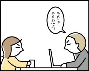 4_20200424125801