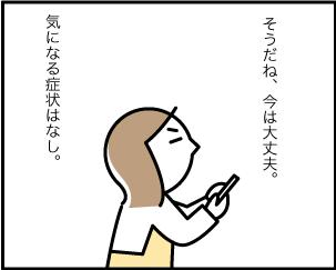 4_20200504155401