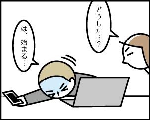 4_20200513215701