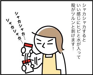 4_20200520172701