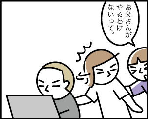 4_20200524114001