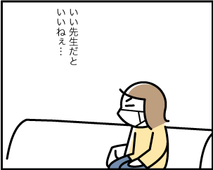 4_20200528222501