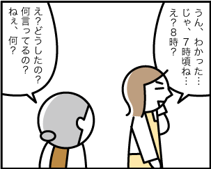 4_20200602234001