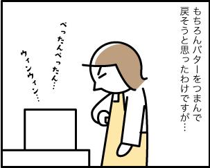 4_20200604162001