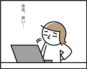 4_20200605185301