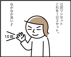 4_20200611000001