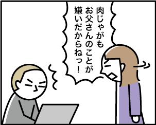 4_20200612152001