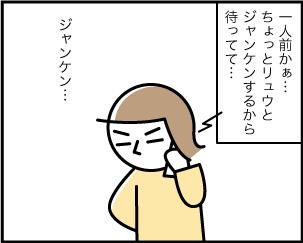 4_20200617070601