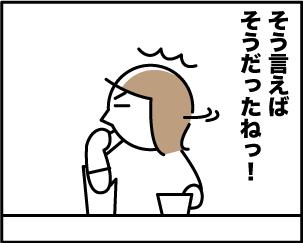 4_20200623205401