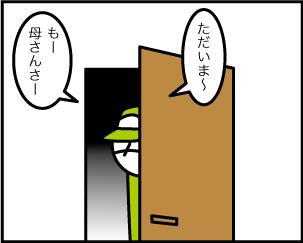 4_20200707220201