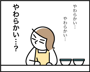 4_20200710224101