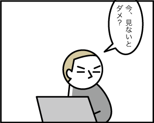 4_20200713114001