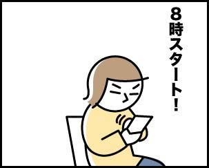 4_20200721205801