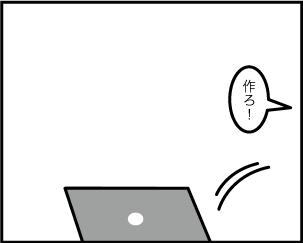 4_20200725203601