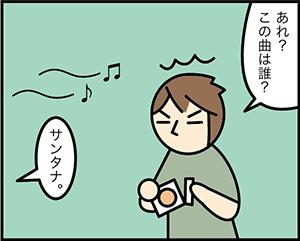 4_20200805084301