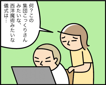 4_20200816221201