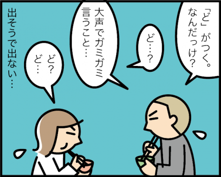 4_20200820071301