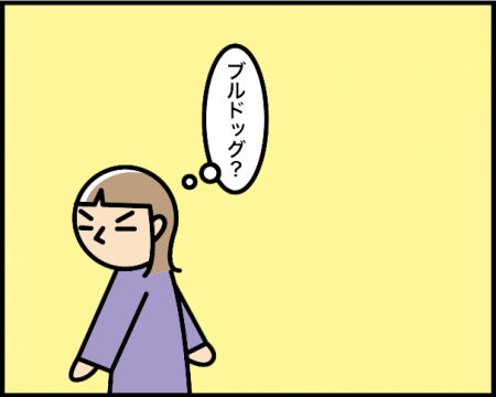 4_20200916144701