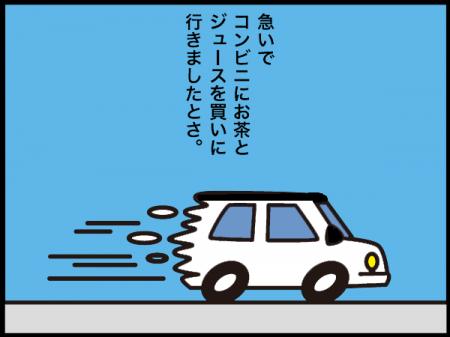 4_20200927212001