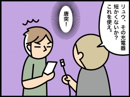 4_20201001211201