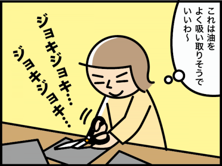 4_20201005153901