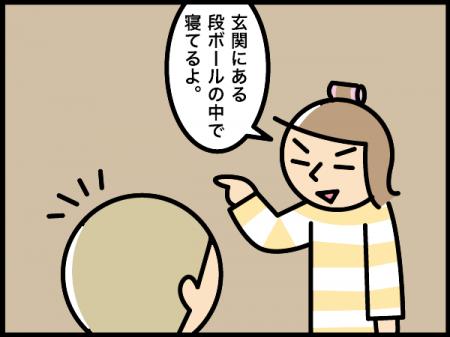 4_20201009181401