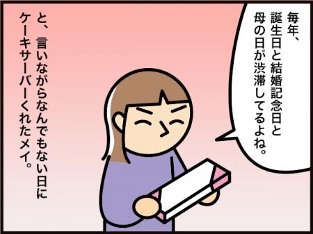 5105_20210510121201