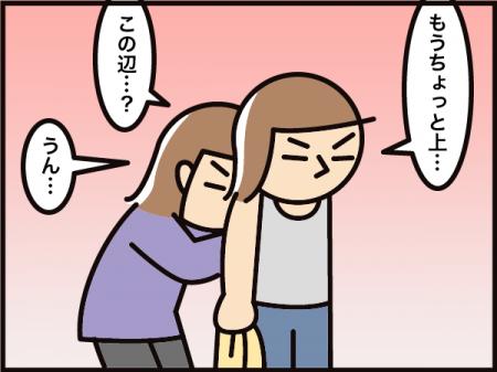 5212_20210522140101