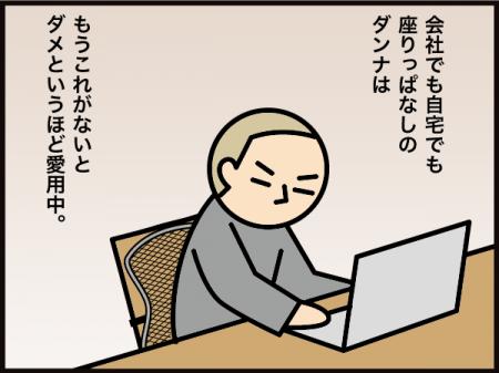 5262_20210526214201
