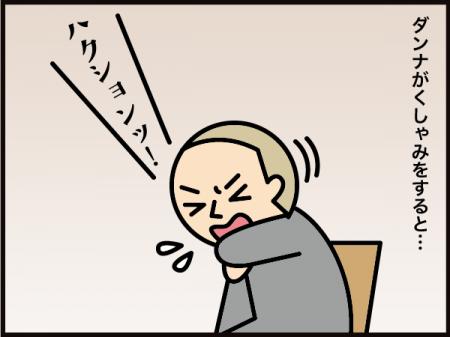 5301_20210530221101