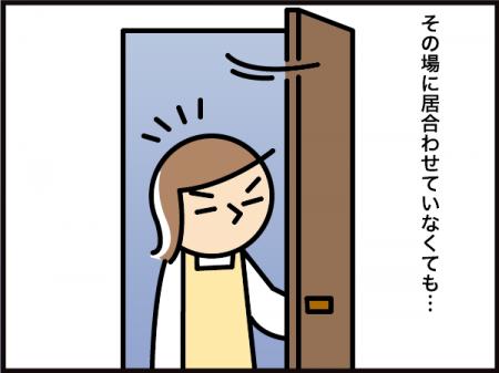 5302_20210530221101