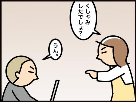 5303_20210530221101