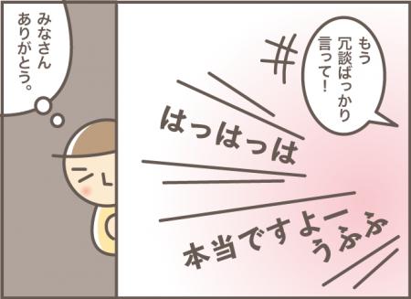 556_new